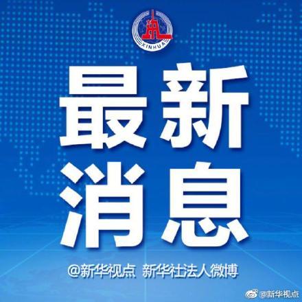黑龙江大庆新增1例新冠肺炎确诊病例