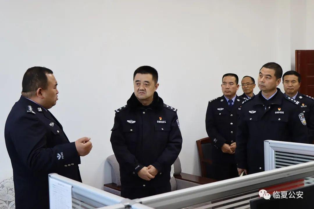 张承平同志赴积石山县调研公安基础工作