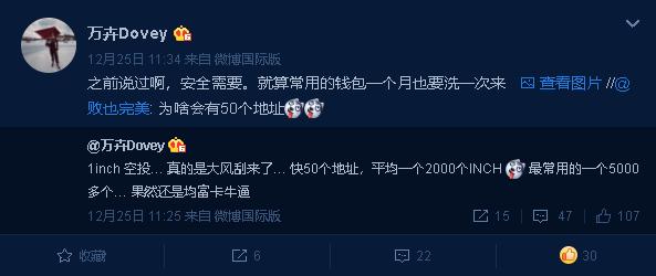 只有懒惰的羊毛党和资金盘,中国正在失去区块链最大的两个应用 | 烤仔星选