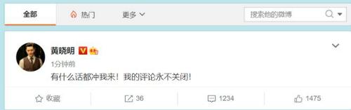 黄晓明为baby发声:baby不是小三 有什么话都冲我来