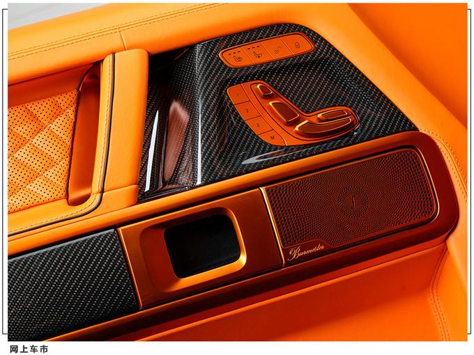 奔驰改装版大G实拍曝光!搭4.0T双涡轮增压引擎 还有金色内饰