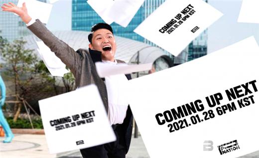 """泫雅确定将于28日回归 成为""""Coming Up Next""""主人公"""
