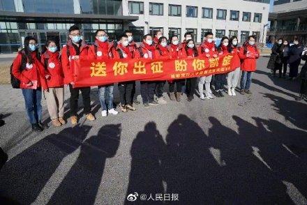 河北加油!北京核酸检测医疗队驰援河北