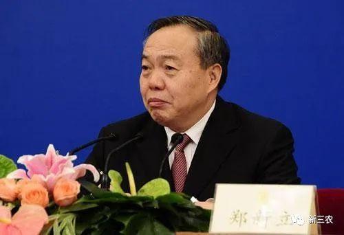 中央政策研究室原副主任郑新立:农村最大的增长点在于宅基地改革
