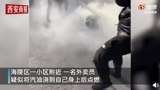 """江苏一外卖员汽油浇身点火自伤,获救后发声""""我要我的血汗钱"""""""
