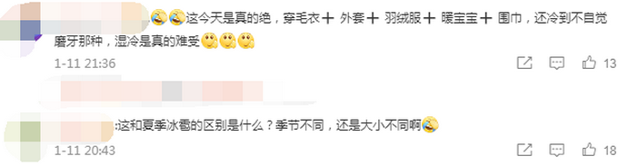 广州时隔五年再次下霰!网友发出灵魂拷问:和冰雹有啥区别?