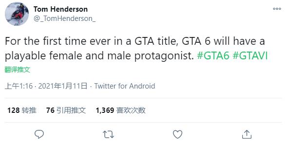 爆料称《GTA6》是系列首部拥有女性主角的作品