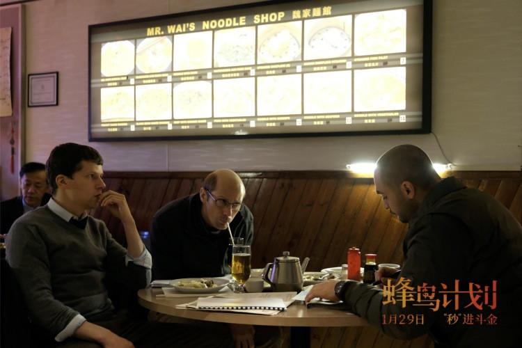 电影新作《蜂鸟计划》定档1月29日迅雷下载1080p.BD中英双字幕高清下载