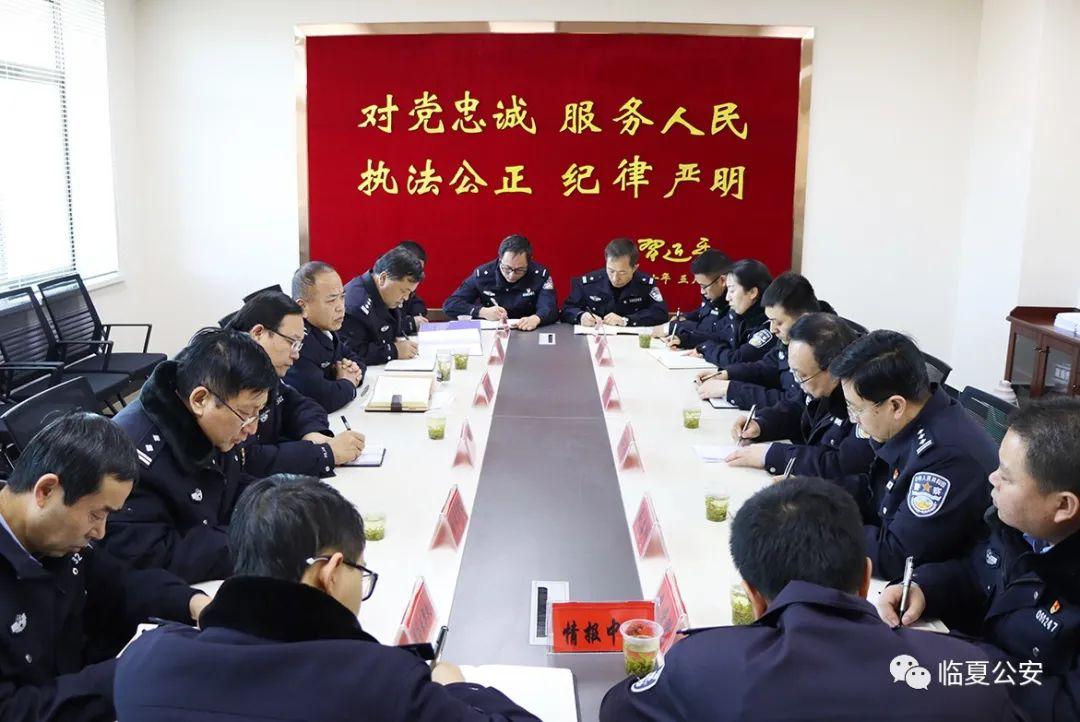 临夏州公安局召开冬春季疫情防控工作安排部署会