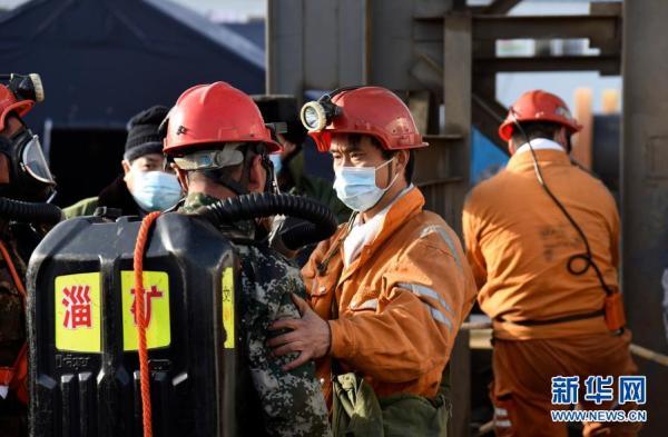 山东笏山金矿救援:井下300米空气质量已达标