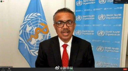 世卫组织:国际专家组抵武汉 两人抗体呈阳性未成行