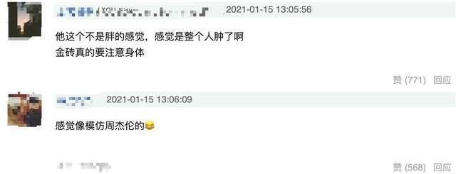 42岁周杰伦发福撞脸钱枫,网友忧心其健康:不是胖啊是肿了