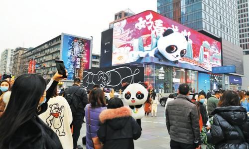 成都街头上演3D视觉盛宴:熊猫探出屏幕 跟你打招呼了