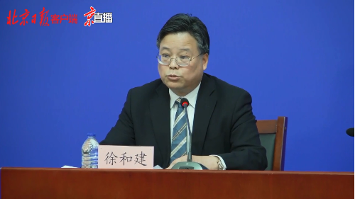 北京确诊6岁男童曾在小饭桌托管