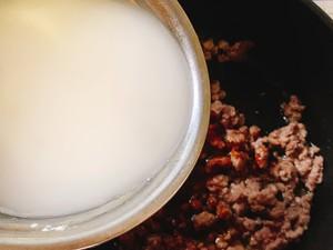 比布丁还要嫩!巨好吃又营养的肉末水蒸蛋 美食做法 第9张