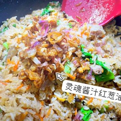 超详细闽南芥菜咸饭 芥菜咸饭 第15张
