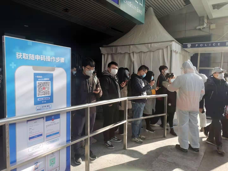 上海站地区升级疫情防控举措 来沪旅客出站必须出示健康码