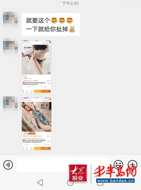 """加盟济南坤宇餐饮半年12万血本无归""""指导老师""""还发淫秽信息"""