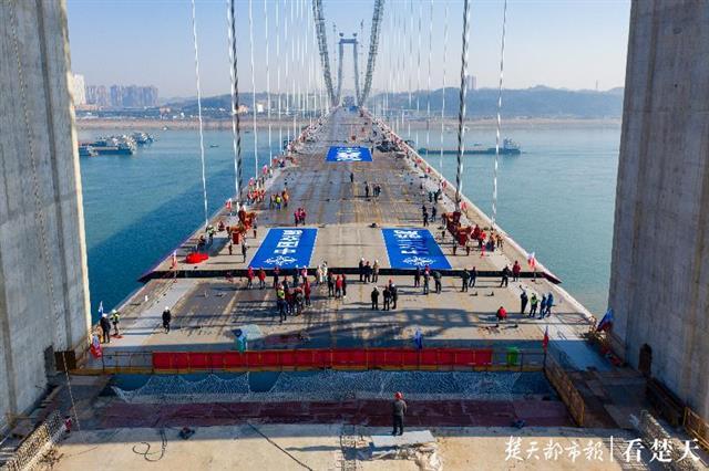 湖北这座长江大桥顺利合龙,预计今年7月1日通车