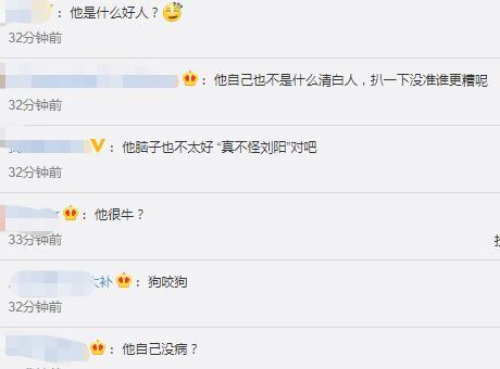 王思聪疑暗讽郑爽:她脑子有病,现在信了吧?网友:你的没问题吗?