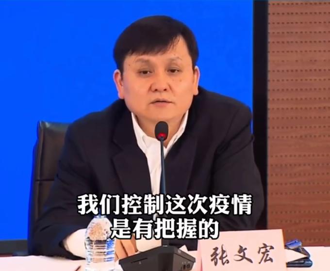 最新判断!张文宏称上海本次疫情几周内可控制,发烧不要自行服药