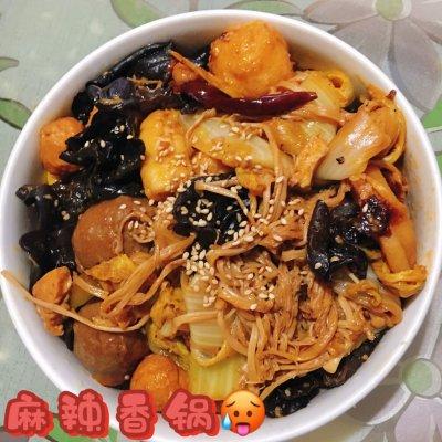 正宗麻辣香锅做法,最关键的是一学就会 美食做法 第6张