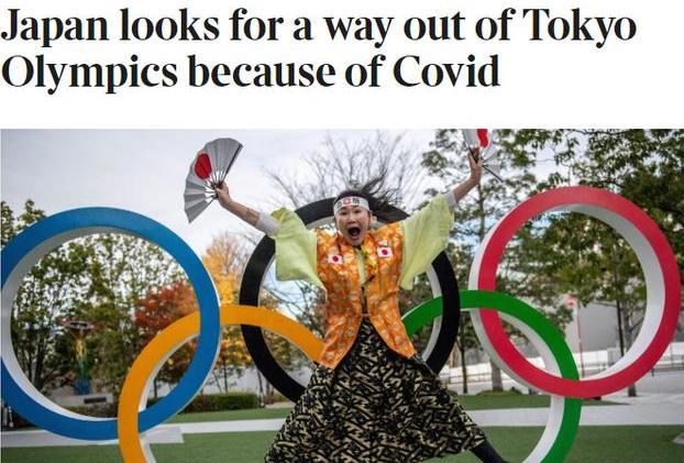 日本经济学家推算,东京奥运会空场举行,经济损失将达2.4万亿日元