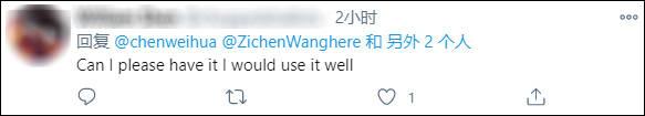 账号遭推特添加特殊标签,中国媒体人的调侃太有意思了