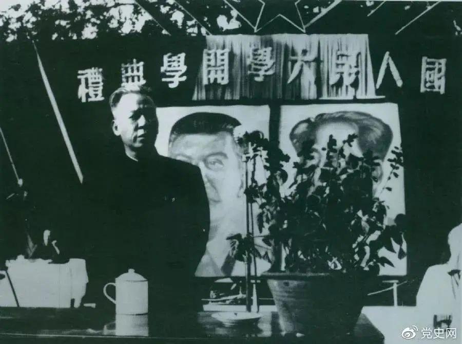 党史百年·天天读(第5期)