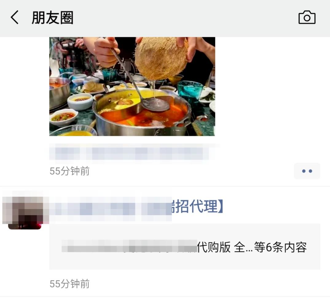 """微信朋友圈能""""折叠""""了?网友体验新功能:像开盲盒…"""