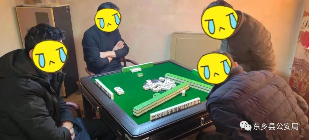 东乡县公安局河滩派出所查处一起赌博案件