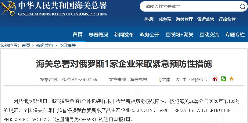 警惕!山东、重庆两地现俄罗斯冻鸡脚相关检测阳性