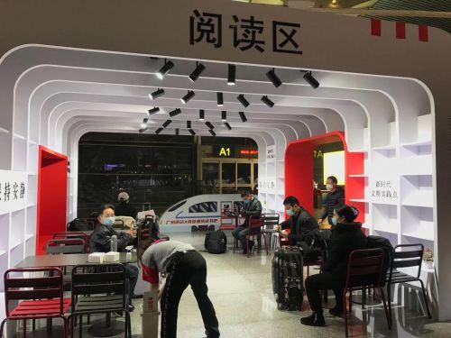 平安旅途 温馨服务——2021年广州南站春运拉开序幕