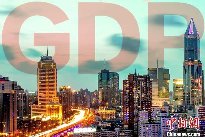 31省份2020年GDP出炉 20省份GDP增速跑赢全国