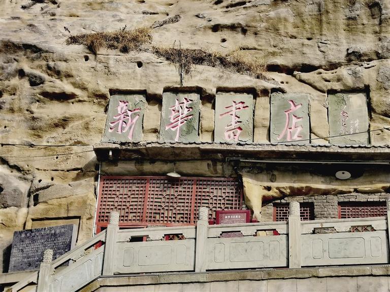 钟楼书店 一座城市的文化符号与时代记忆