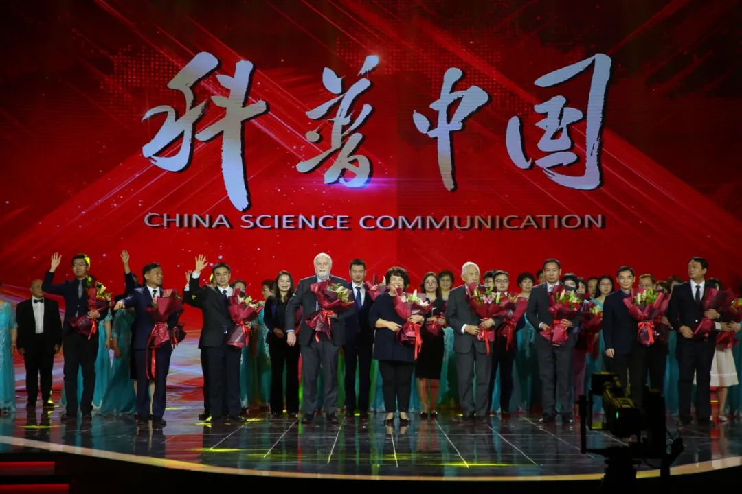"""""""典贊·2020科普中國""""十大科學傳播人物揭曉!"""