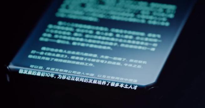 小米四邊88°超曲屏幕瀑布屏技術怎樣,什么時候發布上市?
