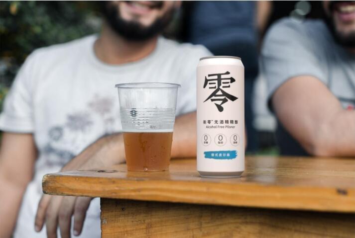 健康好喝!0脂低卡的新零无醇精酿啤酒