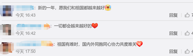"""女孩提到去年春节哽咽了:当时在国外的同学们""""买空""""口罩寄回国"""