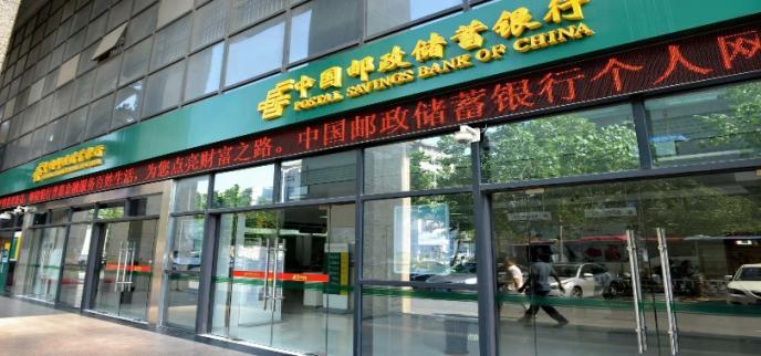 邮政储蓄银行将由控股股东全程陪同:全额认购还承诺不会减持
