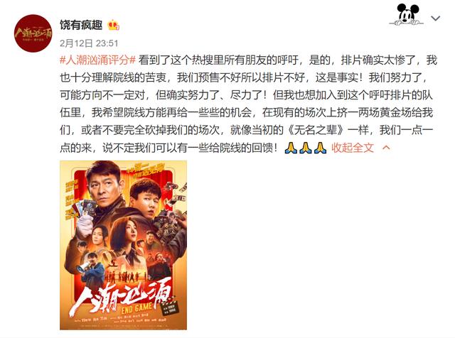 """假期余额不足,""""唐探""""""""李焕英""""之外的电影还有机会吗"""
