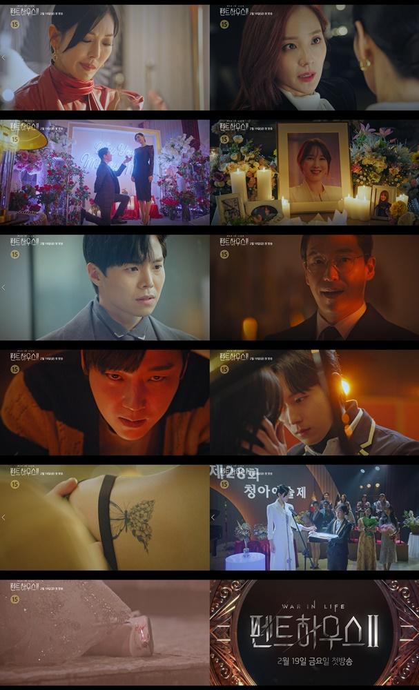 韩剧《顶楼2》19日开播,首集防止19岁如下人群旁不雅:100部18岁末年禁止观看