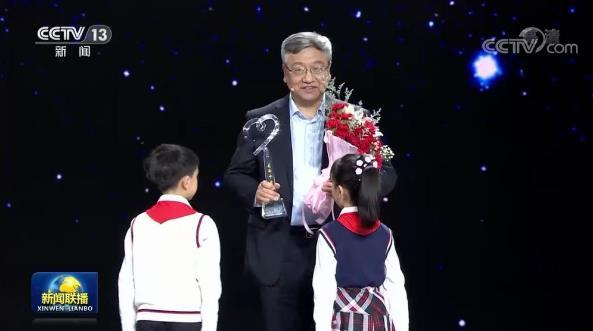 感动中国2020年度人物名单出炉