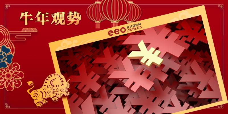 预见中国经济:当世界稳定时,改革是可以预期的