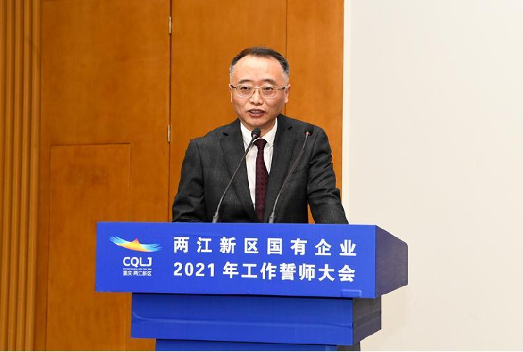 江北口投资集团:加快建设内陆国际金融中心核心区和寸滩国际新城