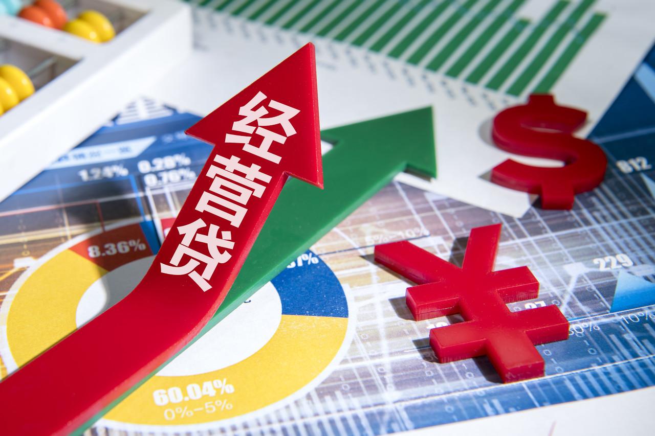 广州银行对房贷进行大规模调查:严格防止商业贷款乱入,违规使用将被追回