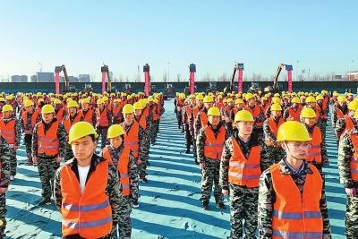 总投资1.6万亿元!河南2772个重点项目集中开工