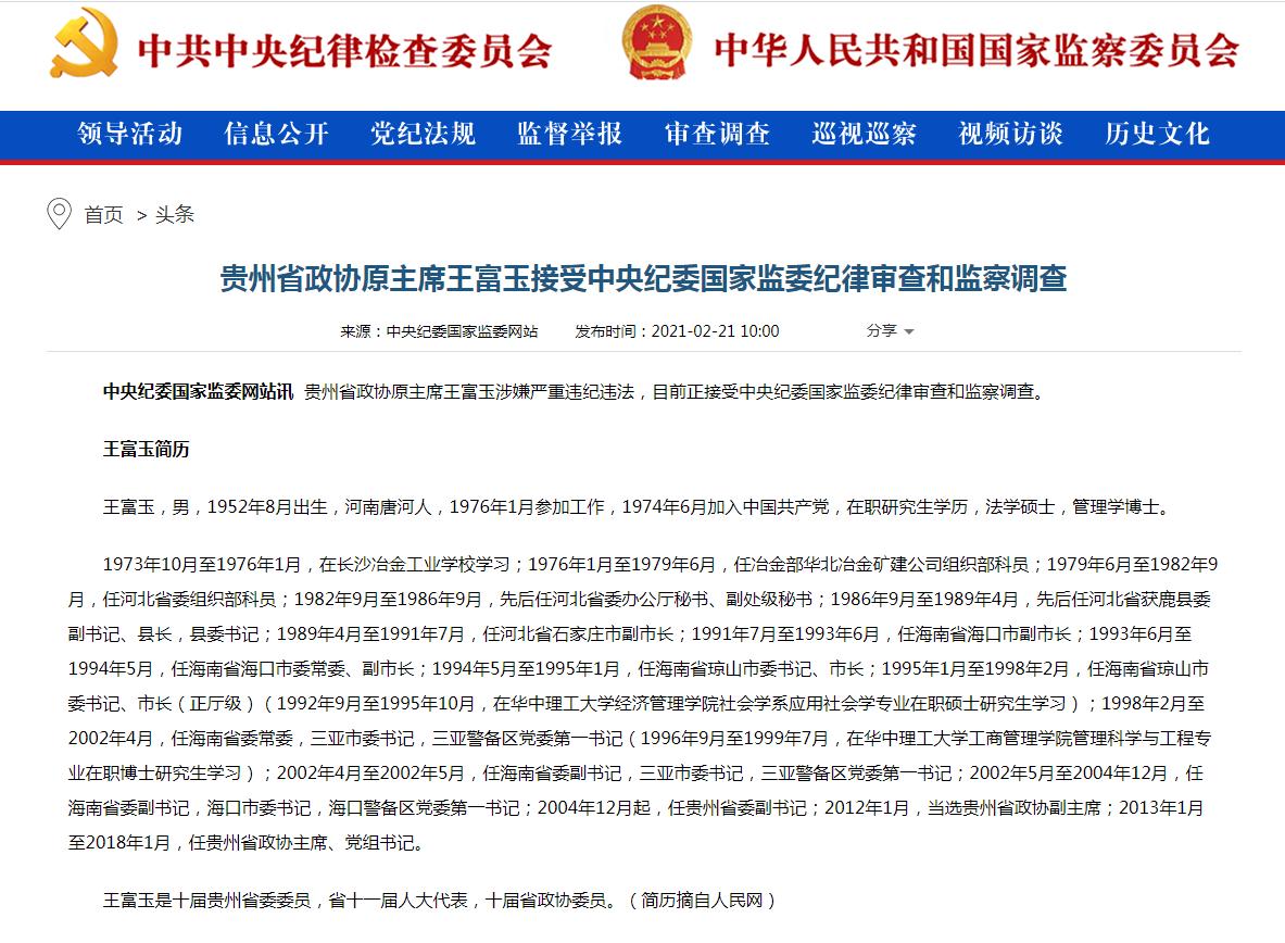 每11点|男子发布侮辱卫国边境英雄言论,北京警方:已拘留;保险资金:注重头寸管理和均衡配置,积极寻找机会