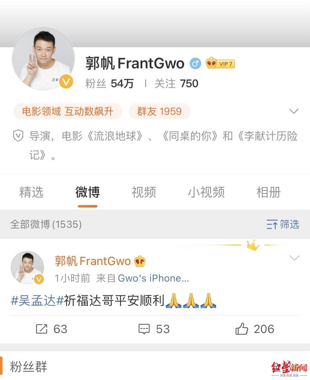 港媒曝吴孟达因重病入院,年前为新片拍海报时曾身体不适