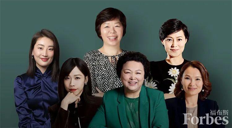 福布斯中国发布2021年度中国杰出商界女性榜 立讯精密王来春首次问鼎